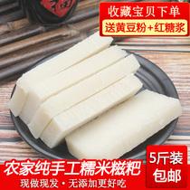 湖北黄冈特产农家纯手工糯米糍粑年糕无糖5斤装自制糯米糍团子