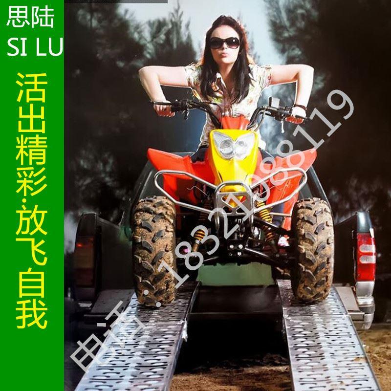 新品摩托车沙滩车ATV坡道装车铝坡道折叠阶梯坡道台阶上车跳板
