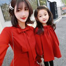 AM酱妈家 2018新款洋气亲子装连衣裙网红抖音同款秋冬装母女装