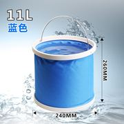 Car wash bucket portable folding bucket car telescopic barrel outdoor fishing storage bucket travel bucket 11L