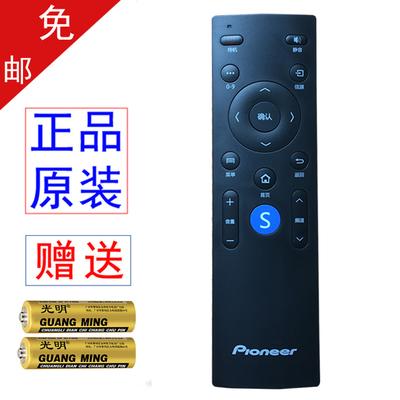 pioneer电视机遥控器