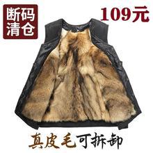 羽绒背心 冬季羊毛真皮皮毛一体中老年马甲男加厚棉坎肩老人爸爸装