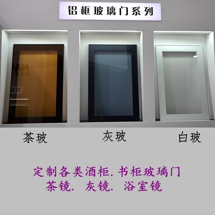 Глазок на дверь Артикул 37265640853