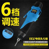 12V straight charging electric screwdriver mini small electric drill electric batch lithium electric tool electric screwdriver electric screwdriver