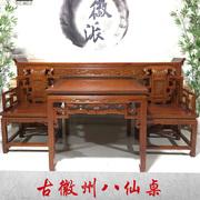橡木八仙桌中堂四/六件套明清仿古实木新中式客厅玄关供桌条案台