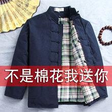 中国风冬季唐装男中老年人棉花棉袄手工盘扣棉衣可拆卸棉服爸爸装