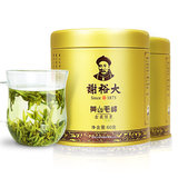 New Tea in 2019 Xie Yu Dahuangshan Maofeng Ming before the special 60g*2