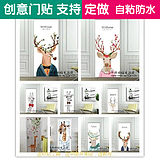 Self-pasted painting glass door decorative door sticker sart old door transformation painting wall with glue bedroom home stickers
