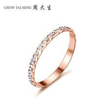 周大生K金女戒红白两色18K玫瑰金戒指彩金指环正品首饰送女友