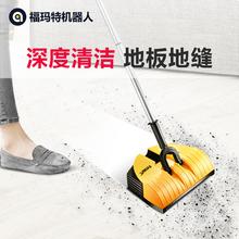 福玛特FM-007手推式无线石头扫地机家用小型手持电动大尘盒吸尘器