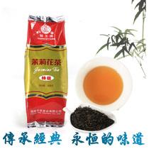 包邮500g茉莉龙珠福建茉莉花茶浓香型白豪绣球茉莉香珠牡丹茶新茶
