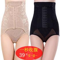 买一送一高腰提臀不卷边收腹产后收胃束身收腰瘦身美体塑身内裤女