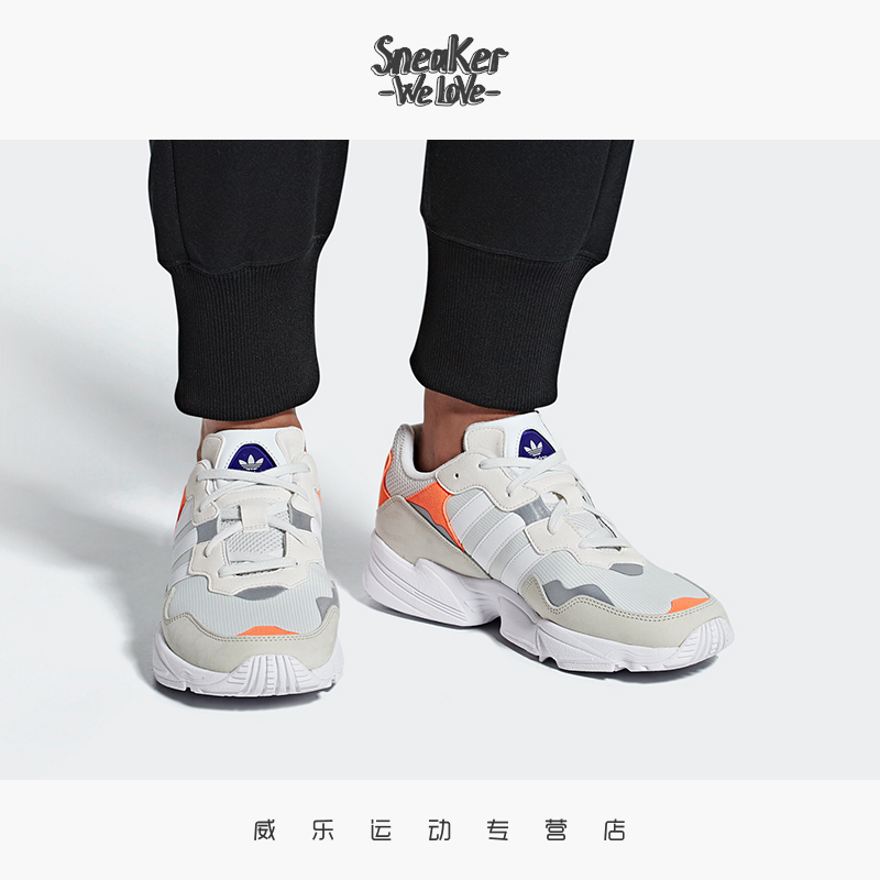Adidas三叶草 Yung-96 白橙拼接女鞋复古老爹鞋休闲跑步鞋 F97177