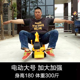 children's excavator can ride large baby toy car charging boy hook machine truck electric excavator