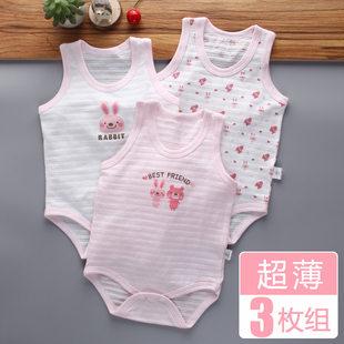 婴儿三角哈衣夏季新生儿爬服装宝宝无袖连体衣纯棉背心包屁衣超薄
