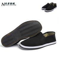Tire bottom black cloth shoes work shoes middle-aged one-legged casual shoes dad shoes driver shoes extra large size cloth shoes