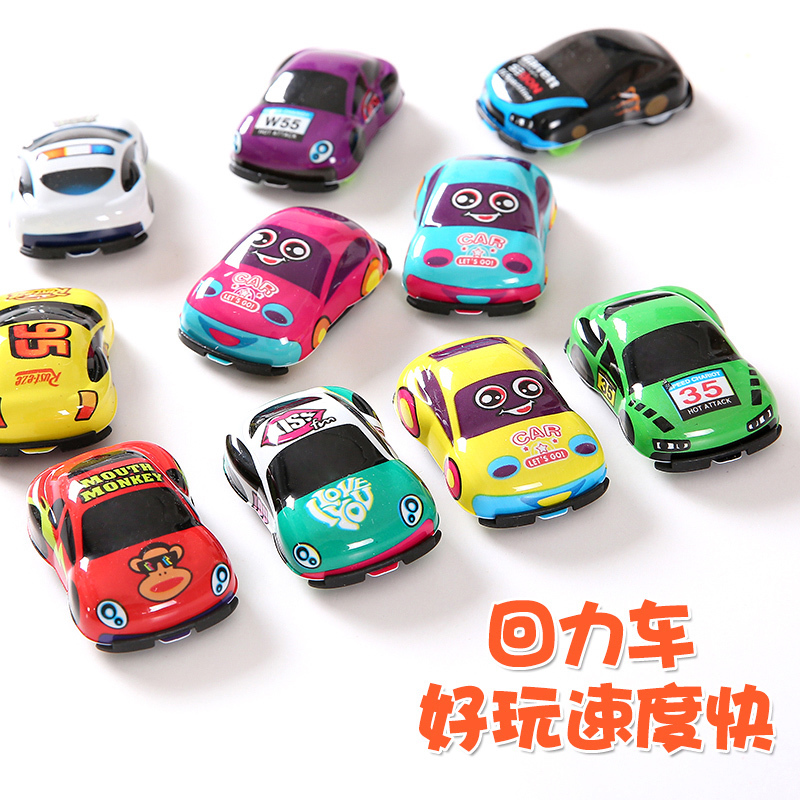 Children's Toys Pullback Car Boys Toys Children's Gifts Creative Gifts Mini