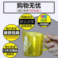 Pet cat dog cat food dog food measuring cup with scale cat food cup dog food cup quantitative feeding cup dog food cup