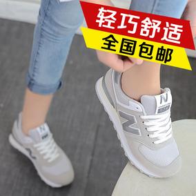 新百伦酷跑店旗舰官方正品女鞋2018新款女运动鞋韩版春夏跑步鞋男