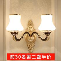 欧式壁灯客厅壁灯卧室壁灯床头灯奢华大气过道墙壁灯单头双头壁灯