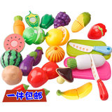Simulation of the family, cut and cut, cut and cut, cut fruit and vegetable toys, children's educational kitchen toy set