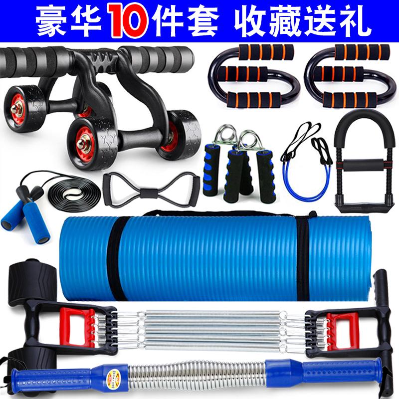 家用健身器材套装组合臂力器30kg50公斤臂力棒拉力器俯卧撑健腹轮