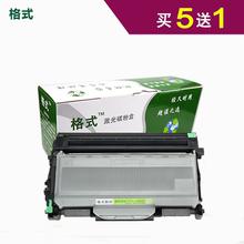 適合于理光墨盒SP1200C/1200SF激光打印一體機硒鼓碳粉盒1200SU