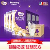 布瑞弗尼法国原装 进口4段儿童配方牛奶200ml 优博 圣元