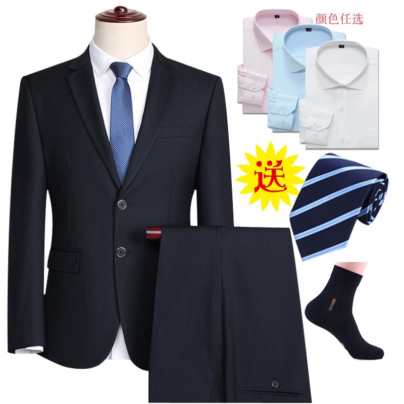 Деловые костюмы для мужчин Артикул 598391056845