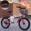 18寸折叠自行车