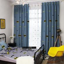 美式乡村卡通儿童蝙蝠侠贴布绣男孩卧室定制窗帘成品
