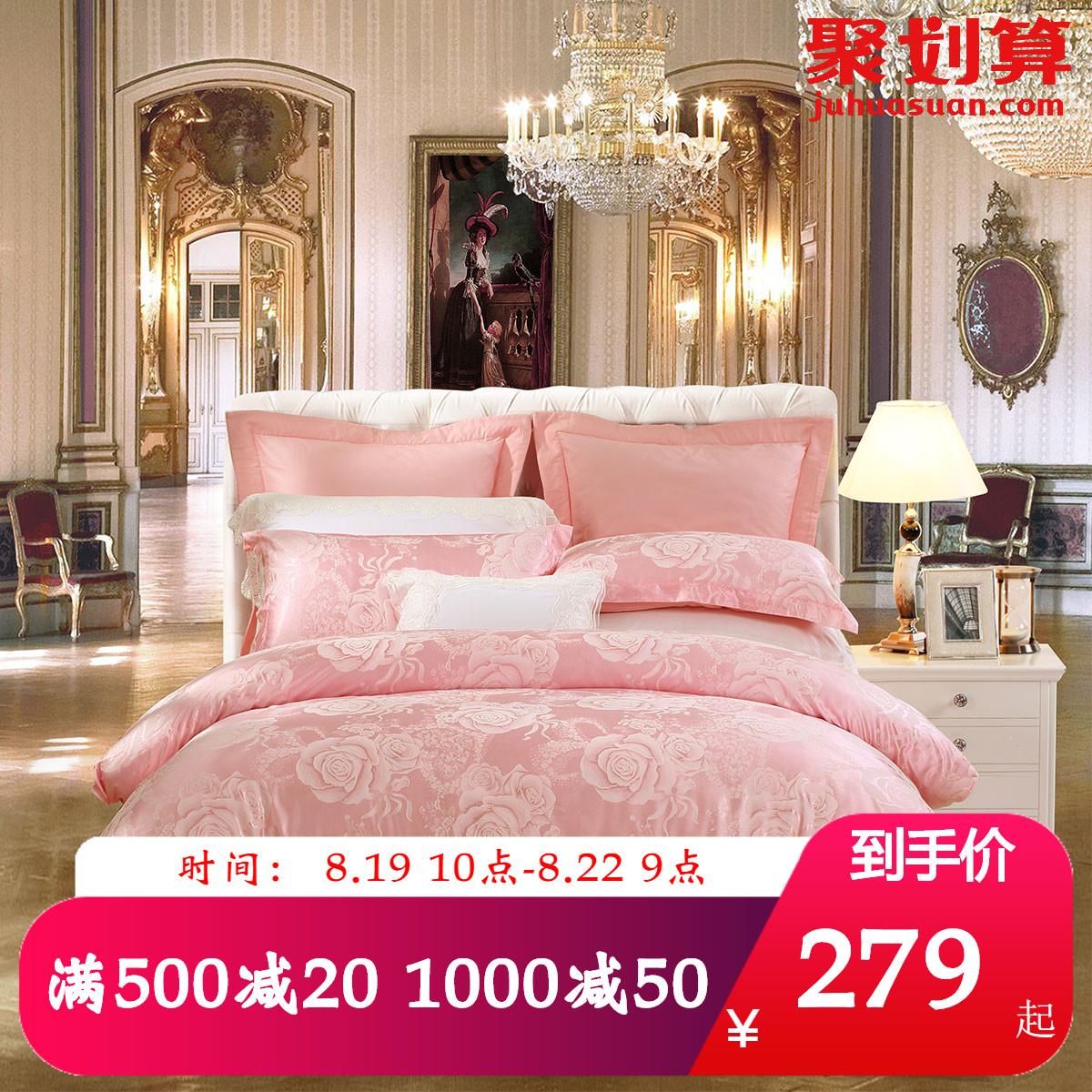 Свадебные постельные комплекты Артикул 562281698548