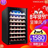 120A红酒柜恒温酒柜葡萄酒冷藏柜冰吧家用 CWC 维诺卡夫 Vinocave