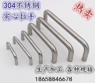 配电箱橱柜机柜拉手 焊接工业拉手可定做尺寸 304不锈钢实心把手