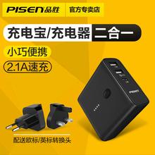 品胜type-c充电宝充电器二合一黑色旅行移动电源5000毫安自带插头