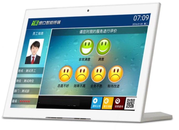 尚凌服务质量评价器/窗口评分器/政务专用评价/客户满意度评价器/