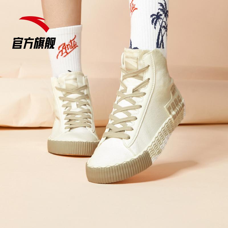 安踏官网帆布鞋女鞋 2019秋季新款高帮帆布鞋韩版板鞋休闲鞋
