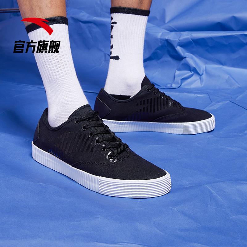 安踏帆布鞋男鞋女鞋2019新款硫化鞋潮流鞋子运动板鞋新款休闲鞋