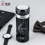 The Heno Constellation Cup Insulation Cup Lady Genuine New Vacuum Stainless Steel Cup Compact Portable Creative Water Cup