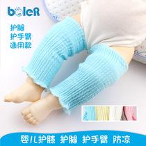 婴儿护手臂套护腿护膝袜宝宝睡觉胳膊防凉小孩学步爬行纯棉春夏秋