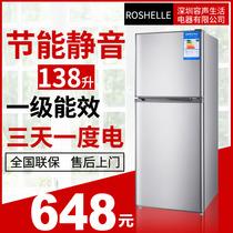 大容量变频风冷无霜十字对开门冰箱超薄新471WDCDBCD海尔Haier