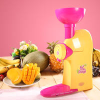 American Nostalgia ice cream machine home automatic small children fruit ice cream machine ice cream machine