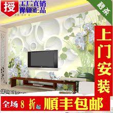 简约3d立体客厅大气圈圈花朵壁画5D卧室沙发温馨背景墙纸无缝壁纸