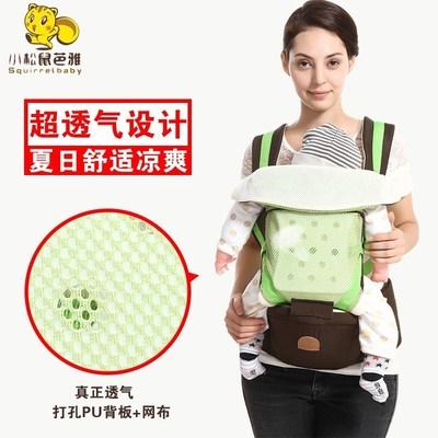 宝宝多功能双肩腰蹬婴儿腰凳背带抱孩子的腰凳儿童单凳透气夏纯棉