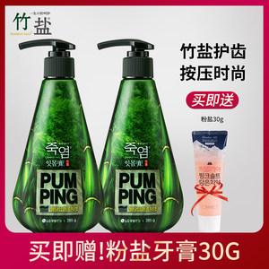 LG竹盐韩国进口派缤按压式牙膏285g*2 清洁牙齿 呵护口腔