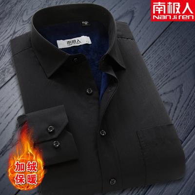 清仓南极人保暖衬衫男长袖冬季中年爸爸商务休闲宽松加绒加厚衬衣