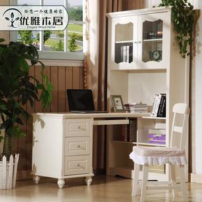 韩式转角书柜书桌书架组合卧室学习桌书房家具田园电脑桌子写字桌