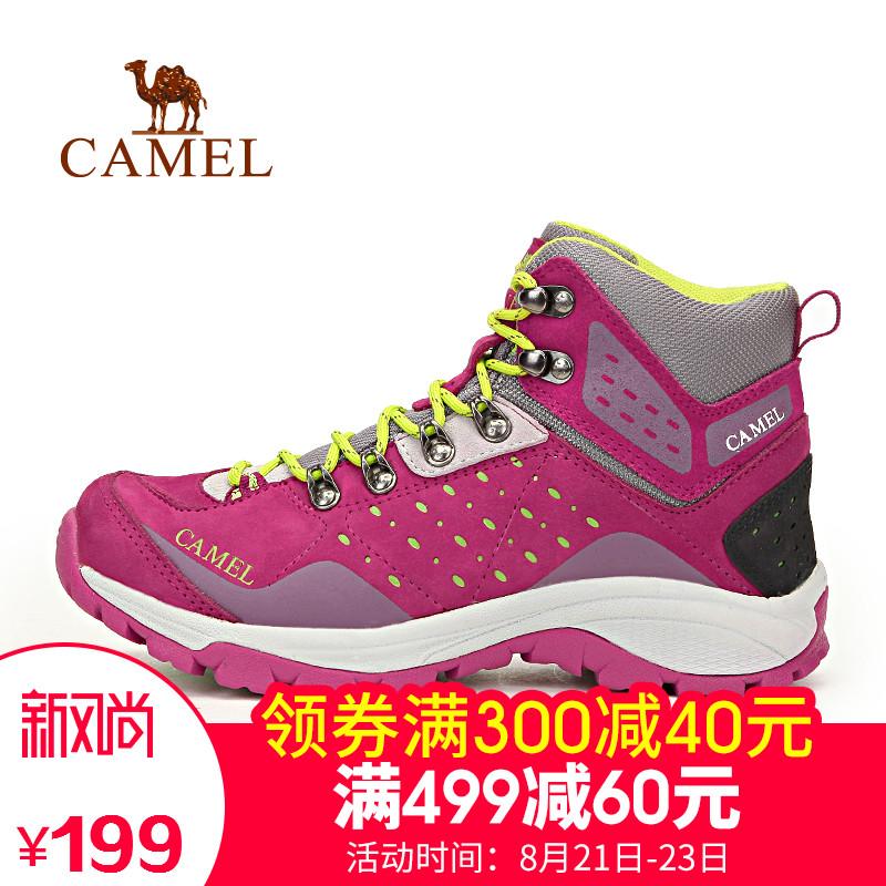 【断码清货】CAMEL骆驼户外情侣款登山鞋 男女款防滑高帮户外鞋