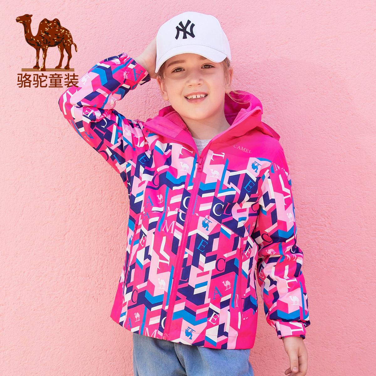 骆驼童装秋冬季儿童冲锋衣 户外防风防雨保暖男女童冲锋衣两件套