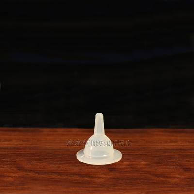 宠物小幼猫幼犬狗超小奶嘴定制款单售 适合于卫士仕的90ml奶瓶